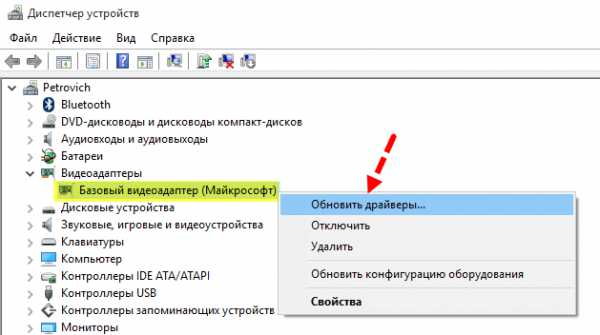 knopka_son_ne_aktivna_windows_7_5.jpg