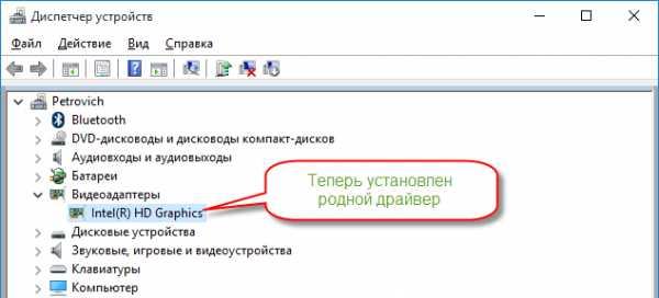knopka_son_ne_aktivna_windows_7_7.jpg