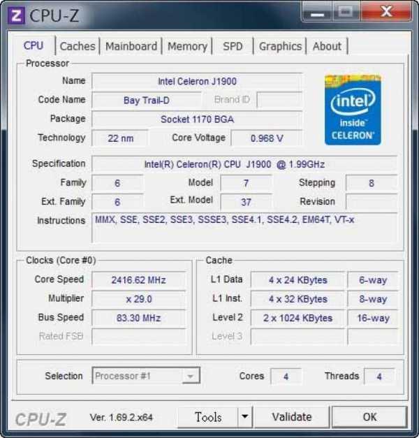 Программа конфигурация компьютера скачать