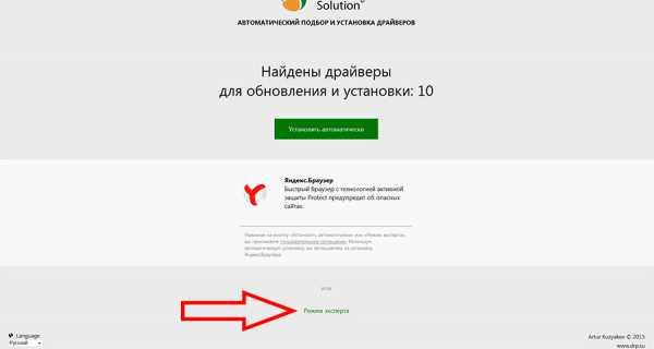 ne_podklyucheno_net_dostupnyh_podklyuchenij_windows_10_20.jpg