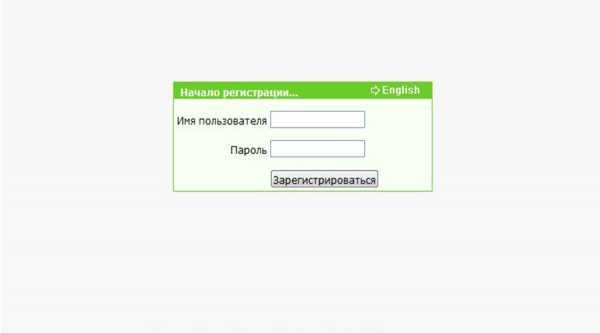 ne_podklyucheno_net_dostupnyh_podklyuchenij_windows_10_21.jpg