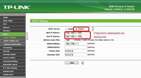 ne_podklyucheno_net_dostupnyh_podklyuchenij_windows_10_27.jpg