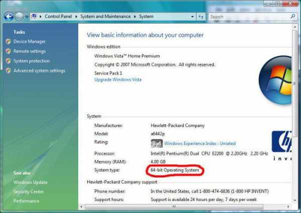 Java 64 bit скачать для windows 7.