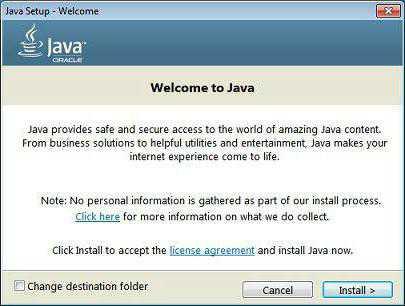 Java se development kit скачать бесплатно для windows 7 русская версия.
