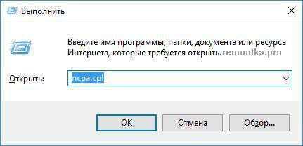 ne_vidit_set_windows_10_1.jpg