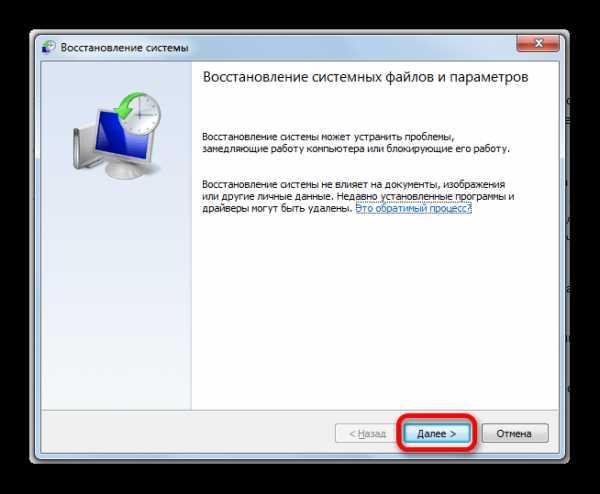 как скопировать системные файлы с диска восстановления