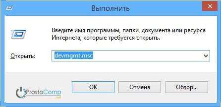 Как сделать так чтобы диск не читался 563