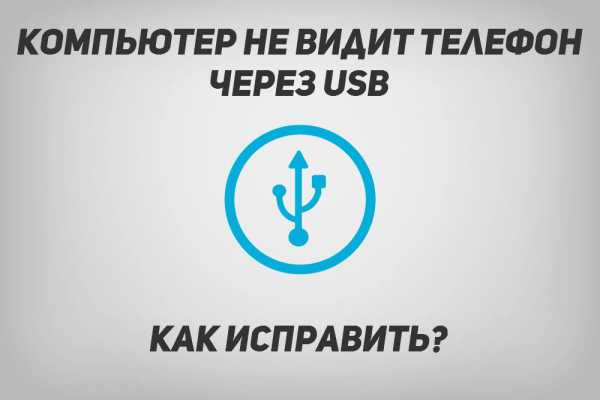 Android_usb_driver__winxp_win7_.rar установить