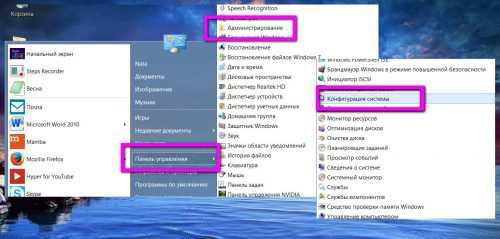 pochemu_ne_rabotaet_klaviatura_na_noutbuke_windows_7_1.jpg