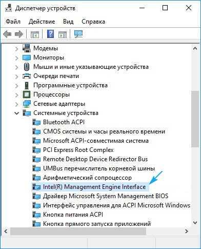 pochemu_ne_vyklyuchaetsya_noutbuk_posle_zaversheniya_raboty_windows_10_1.jpg