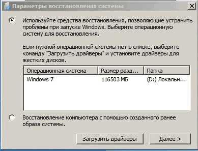 Как сделать чтобы при запуске компьютера 484