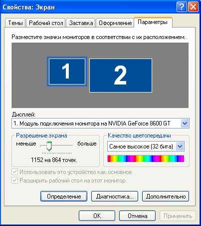 Как сделать монитор и телевизор через hdmi 53