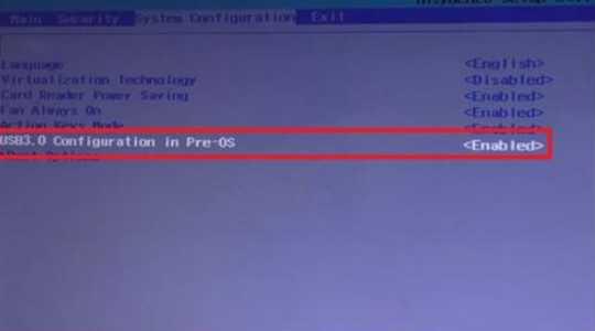 Драйвер носителя при установке windows 7 скачать