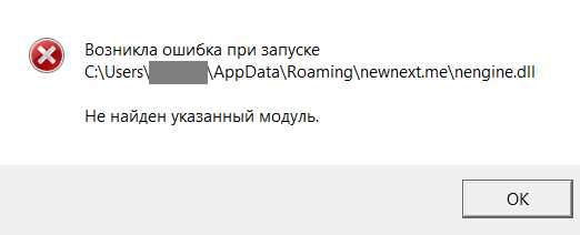 run_dll_ustranenie_oshibki_windows_7_ne_najden_ukazannyj_modul_2.jpg