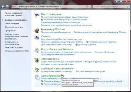 virtualnaya_pamyat_kompyutera_chto_eto_takoe_14.jpg