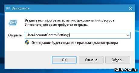 Как сделать учетную запись администратора 10 41