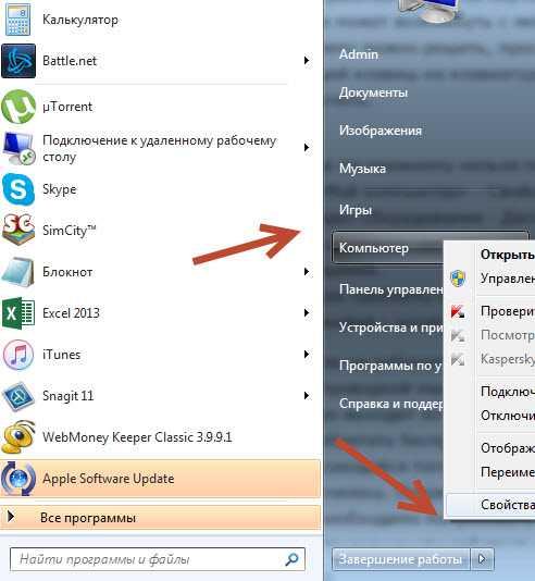 windows_10_ne_rabotaet_mysh_na_noutbuke_2.jpg