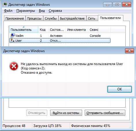 Как сделать чтобы windows 7 не зависал 903