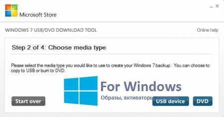 Скачать программу usb download tool кухни скачать программу