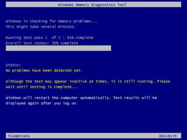 Как сделать чтобы windows 7 не зависал 427